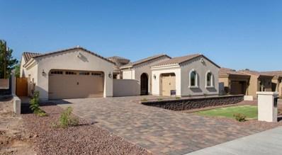 1815 E Palmaire Avenue, Phoenix, AZ 85020 - MLS#: 5830446