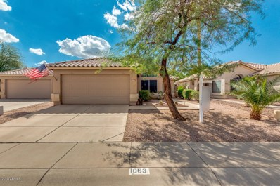 1063 W Orchid Lane, Chandler, AZ 85224 - MLS#: 5830678