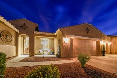 42037 W Baccarat Drive, Maricopa, AZ 85138 - MLS#: 5830745