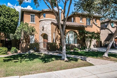 1152 W Horseshoe Avenue, Gilbert, AZ 85233 - MLS#: 5830787