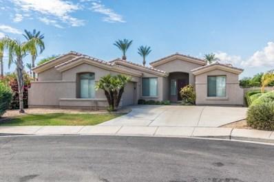 3204 N 146TH Avenue, Goodyear, AZ 85395 - MLS#: 5831020