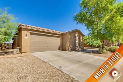 40314 W Marion May Lane, Maricopa, AZ 85138 - MLS#: 5831069