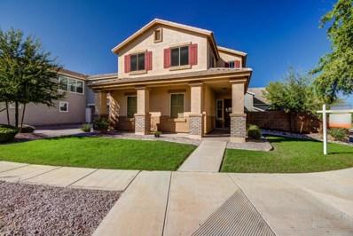 4202 W Irwin Avenue, Phoenix, AZ 85041 - MLS#: 5831151