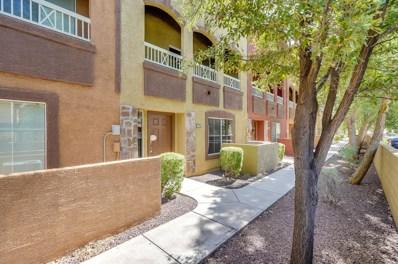 1920 E Bell Road Unit 1059, Phoenix, AZ 85022 - MLS#: 5831264