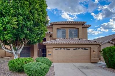 9681 E Friess Drive, Scottsdale, AZ 85260 - MLS#: 5831318