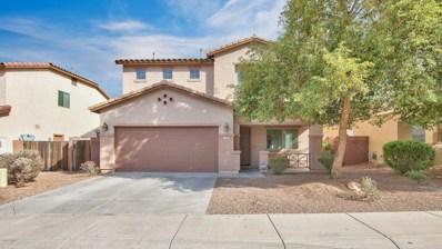 118 W Dragon Tree Avenue, San Tan Valley, AZ 85140 - MLS#: 5831387