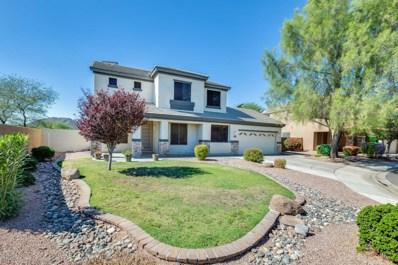 7474 W Honeysuckle Drive, Peoria, AZ 85383 - MLS#: 5831456