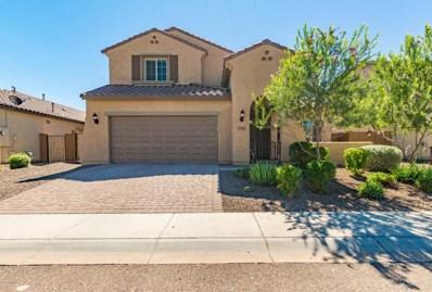 25965 W Tonopah Drive, Buckeye, AZ 85396 - MLS#: 5831457