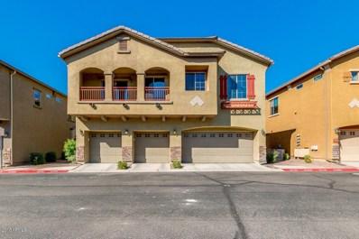 2024 S Baldwin -- Unit 35, Mesa, AZ 85209 - MLS#: 5831509