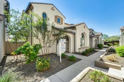 26628 N Babbling Brook Drive, Phoenix, AZ 85083 - MLS#: 5831521