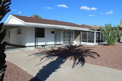 520 W Buist Avenue, Phoenix, AZ 85041 - MLS#: 5831578