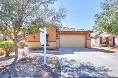 40167 W Mary Lou Drive, Maricopa, AZ 85138 - MLS#: 5831585