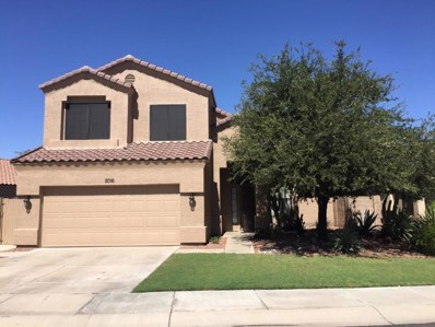 2016 W Carol Ann Way, Phoenix, AZ 85023 - MLS#: 5831615