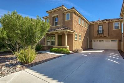 9125 S Terry Lane, Tempe, AZ 85284 - MLS#: 5831693