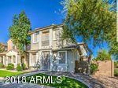 10114 E Isabella Avenue, Mesa, AZ 85209 - MLS#: 5831785