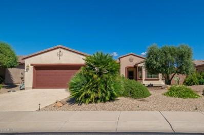 16468 W Chuparosa Lane, Surprise, AZ 85387 - MLS#: 5831858