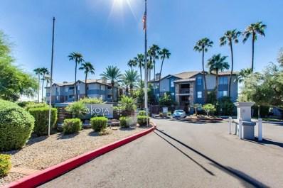 2025 E Campbell Avenue Unit 164, Phoenix, AZ 85016 - MLS#: 5831929