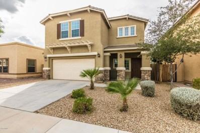 5822 S 35TH Place, Phoenix, AZ 85040 - MLS#: 5831934
