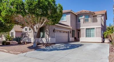 16534 W Carmen Drive, Surprise, AZ 85388 - MLS#: 5831965
