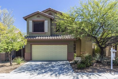 39707 N Prairie Lane, Anthem, AZ 85086 - MLS#: 5831980