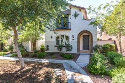 20559 W White Rock Road, Buckeye, AZ 85396 - MLS#: 5832037