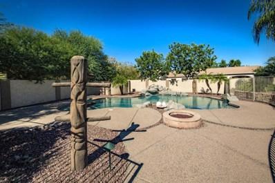 20802 S Antonius Street, Queen Creek, AZ 85142 - MLS#: 5832048