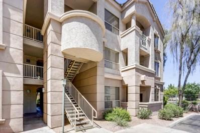 5303 N 7TH Street Unit 132, Phoenix, AZ 85014 - MLS#: 5832123
