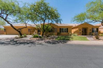 11755 E Turquoise Avenue, Scottsdale, AZ 85259 - MLS#: 5832167