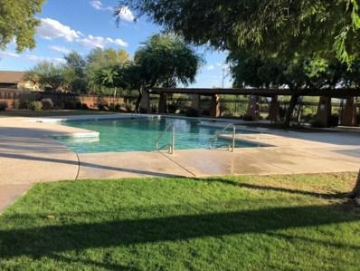 11871 W Hadley Street, Avondale, AZ 85323 - MLS#: 5832243
