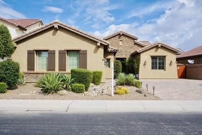 582 W Zion Place, Chandler, AZ 85248 - MLS#: 5832256