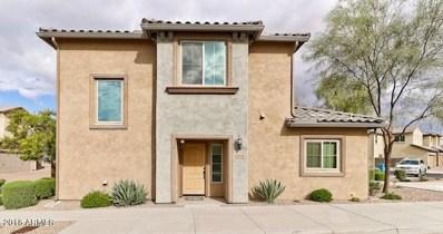 3670 E Zachary Drive, Phoenix, AZ 85050 - MLS#: 5832293