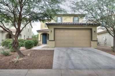40352 W Molly Lane, Maricopa, AZ 85138 - MLS#: 5832391