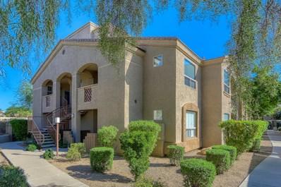 29606 N Tatum Boulevard Unit 256, Cave Creek, AZ 85331 - MLS#: 5832426