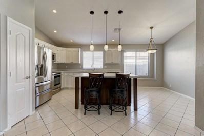 851 N Albert Drive, Chandler, AZ 85226 - MLS#: 5832469