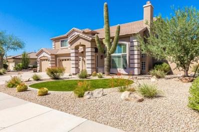 7624 E Wing Shadow Road, Scottsdale, AZ 85255 - MLS#: 5832522