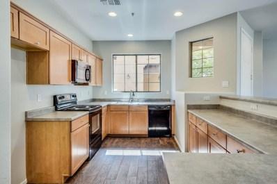 7512 S 28TH Terrace, Phoenix, AZ 85042 - MLS#: 5832557