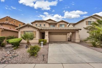 17528 N Gatun Avenue, Maricopa, AZ 85139 - MLS#: 5832604