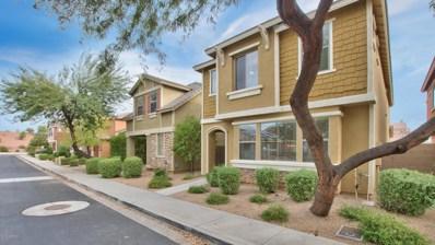 3749 E Kerry Lane, Phoenix, AZ 85050 - MLS#: 5832608