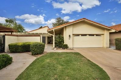 248 Leisure World --, Mesa, AZ 85206 - MLS#: 5832622