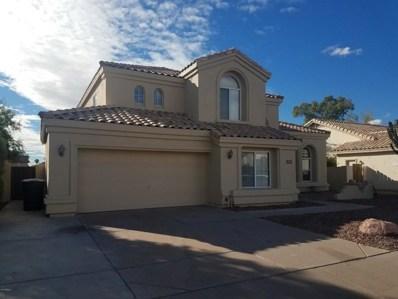 730 N Madrid Lane, Chandler, AZ 85226 - MLS#: 5832711