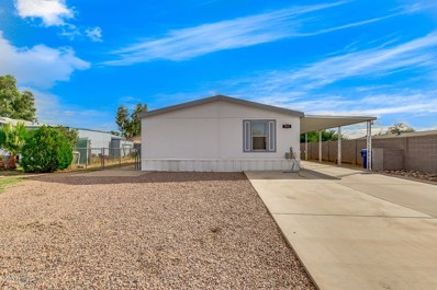 7911 E Impala Avenue, Mesa, AZ 85209 - MLS#: 5832718