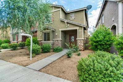 4375 E Selena Drive, Phoenix, AZ 85050 - MLS#: 5832792