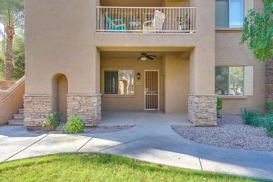 2155 N Grace Boulevard Unit 125, Chandler, AZ 85225 - MLS#: 5832809