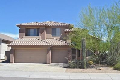 7741 E Buteo Drive, Scottsdale, AZ 85255 - MLS#: 5832847