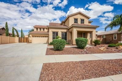 14112 W Poinsettia Drive, Surprise, AZ 85379 - MLS#: 5832864