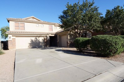 30467 N Gunderson Drive, San Tan Valley, AZ 85143 - MLS#: 5832965