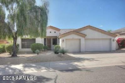 13012 N Ryan Way, Fountain Hills, AZ 85268 - MLS#: 5833129