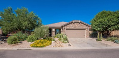 30548 N Bismark Street, San Tan Valley, AZ 85143 - MLS#: 5833318
