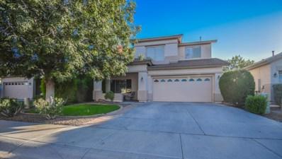 44221 W Rhinestone Road, Maricopa, AZ 85139 - MLS#: 5833345