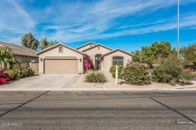 43948 W Juniper Avenue, Maricopa, AZ 85138 - MLS#: 5833402